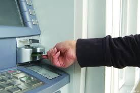 Izquierda Unida propone que los bancos y las grandes compañías paquen una tasa municipal acorde con los beneficios que obtienen por los cajeros automáticos, tanques de combustible o estaciones eléctricas